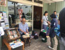 石巻一箱古本市2019開催しました!