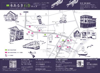 Map01-02